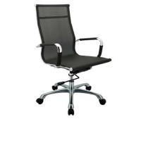 Cadeira Presidente WX14A